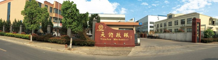 Ma'anshan Tianjun Machinery Manufacturing Co., Ltd.